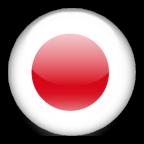 سفارت ژاپن